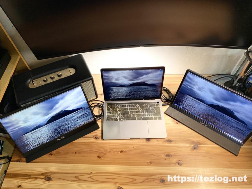 Lepow 15.6インチ IPS液晶 モバイルモニターをMacBook Proと接続してデュアルディスプレイに。