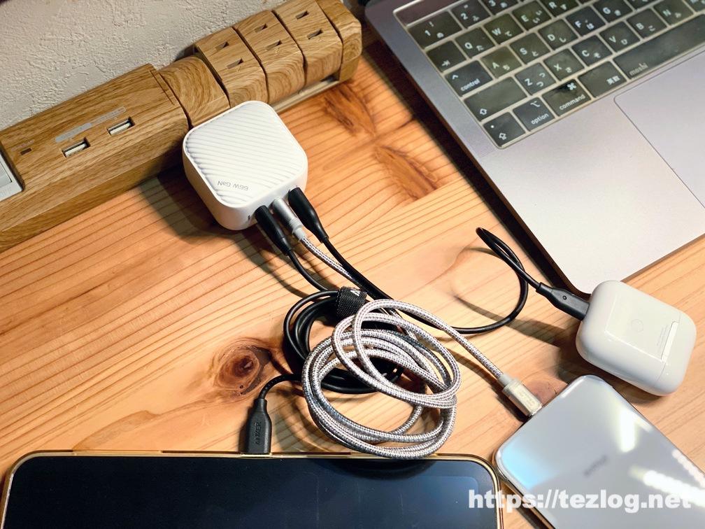 TUNEMAX 66W GaN 世界最小級の66W 3ポート充電器でiPad ProとiPhoneとAirPodsをまとめて充電