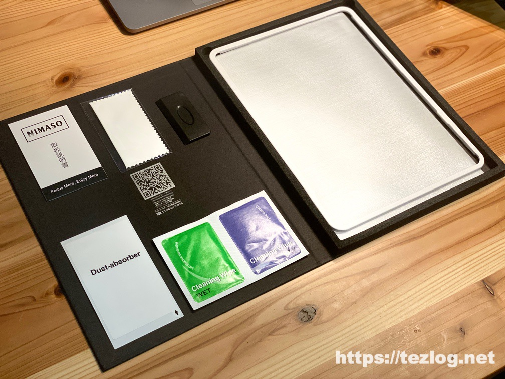 Nimaso iPad Air 4 ガラスフィルム 付属品一式