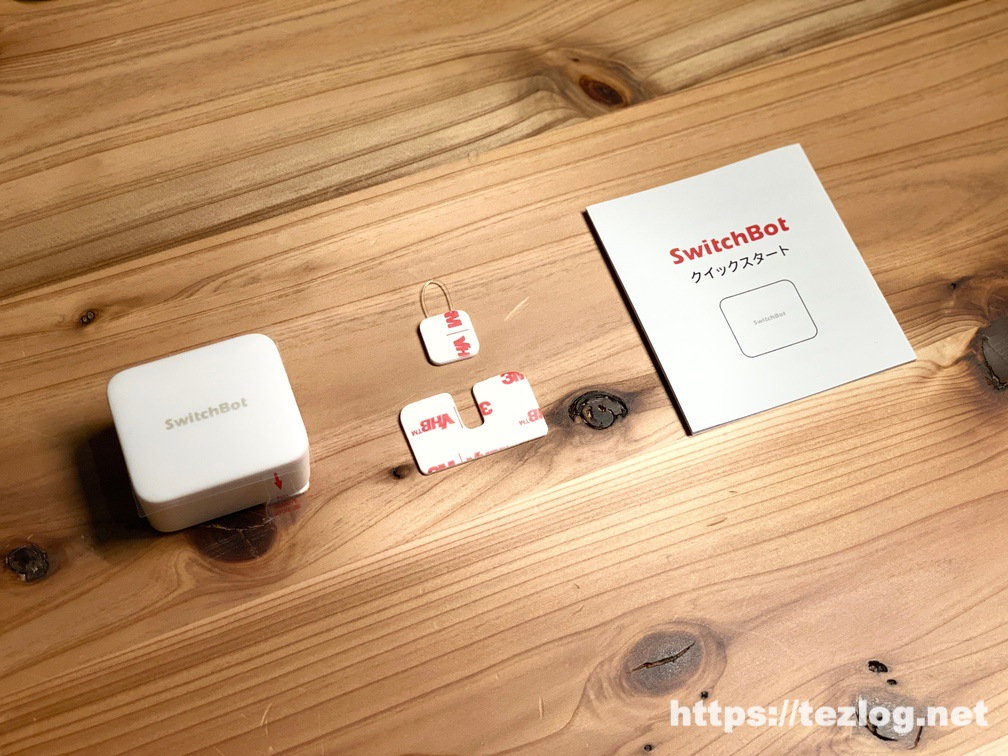 SwitchBot スイッチ 付属品一式