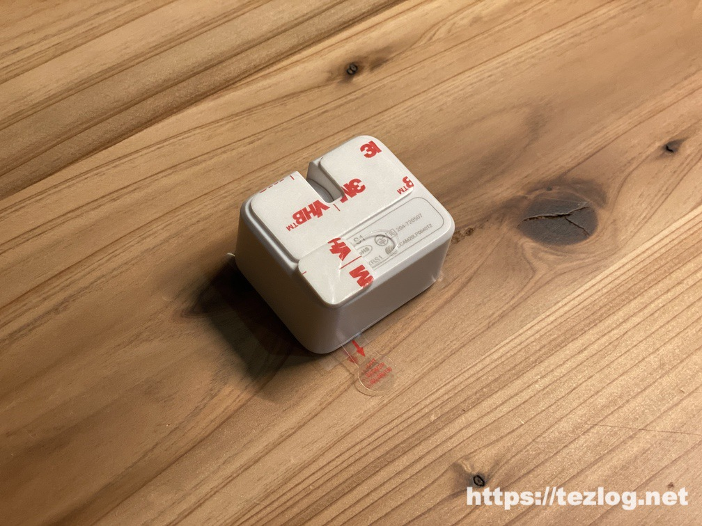 SwitchBot スイッチ 裏面に3Mの両面テープ付き