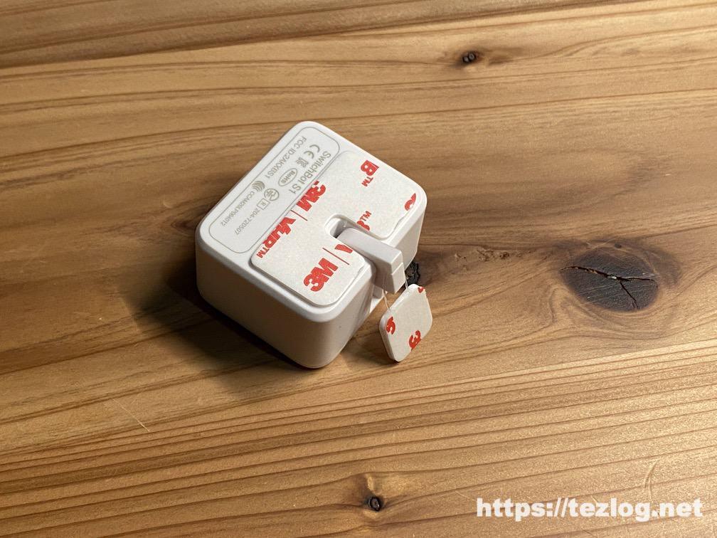 SwitchBot スイッチ スイッチモードで使うために設置