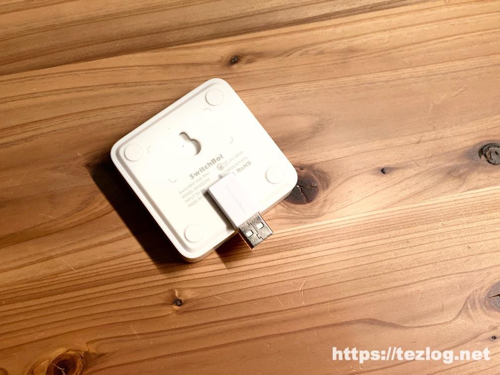 SwitchBot ハブミニと専用コネクタを接続