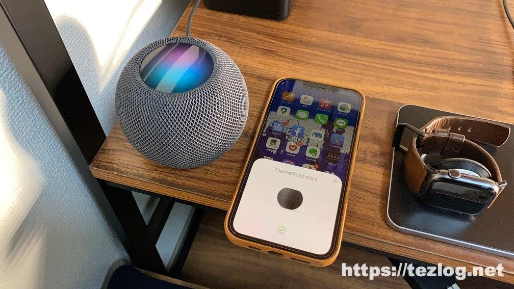 HomePod miniをiPhone 12 Pro Maxで設定