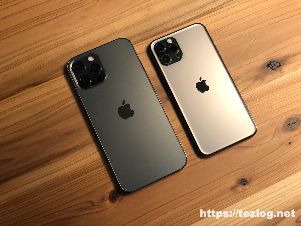 iPhone 12 Pro MaxとiPhone 11 Pro の比較