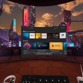 Oculus Quest 2のホーム画面