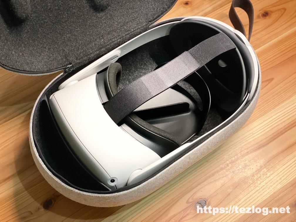 Elite ストラップを付けたOculus Quest 2を携帯用ケースに収納