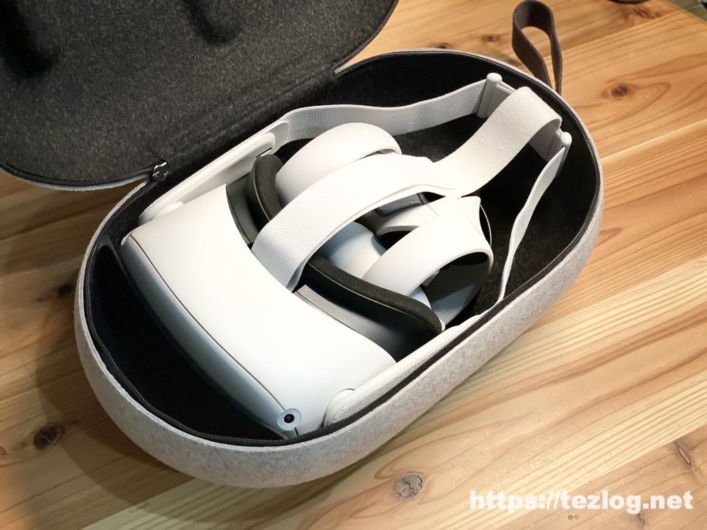 Oculus Quest 2を携帯用ケースに収納