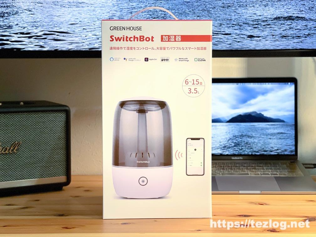 SwitchBot 加湿器 パッケージ