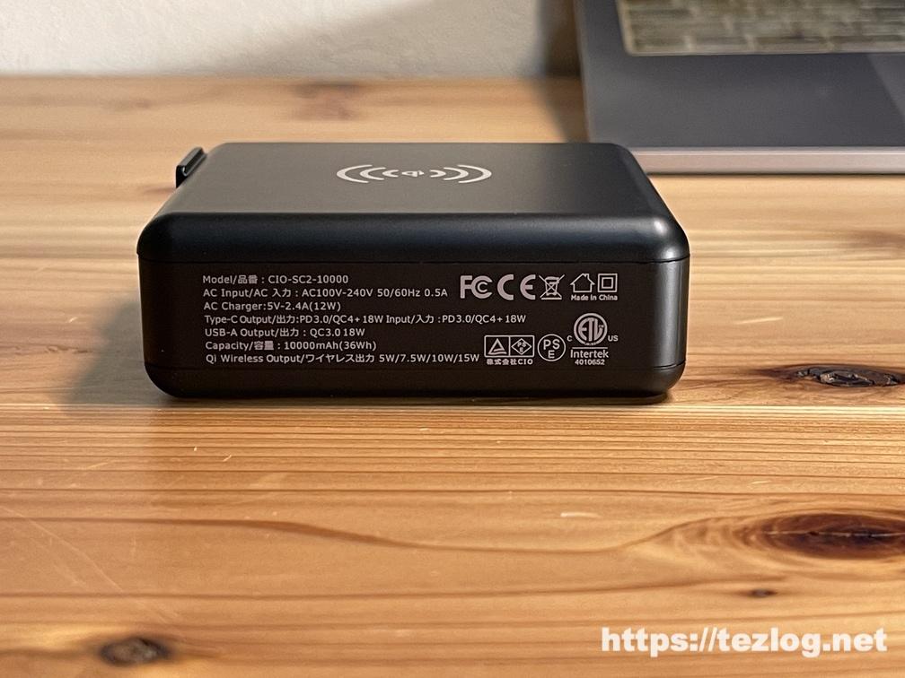 SuperMobileCharger CIO-SC2-10000