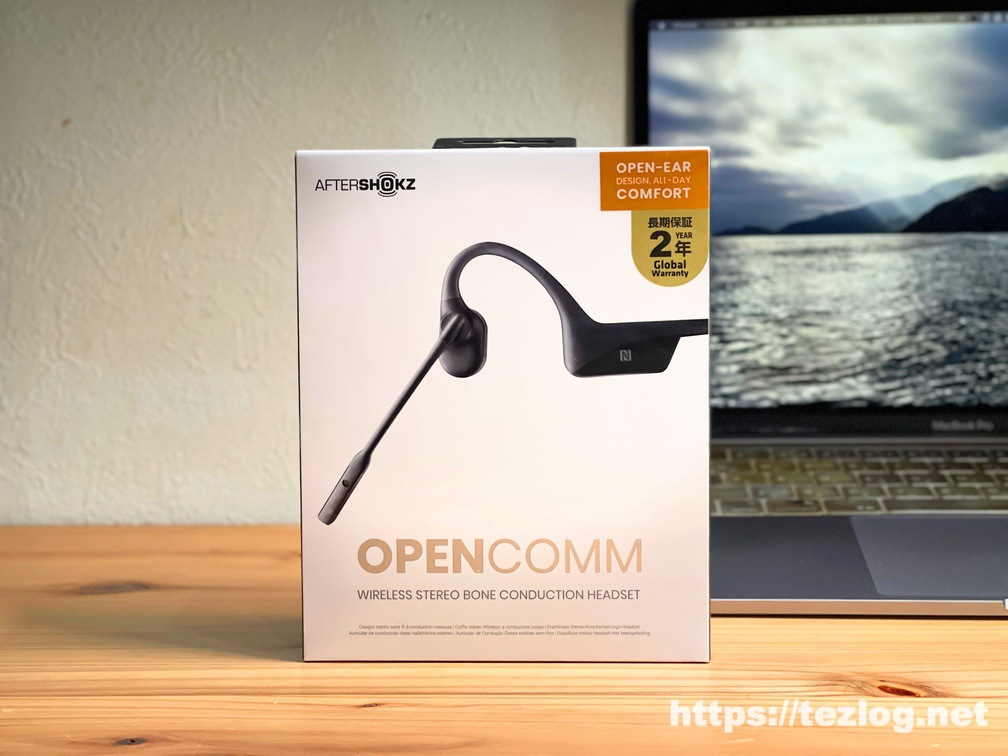 AfterShokz 骨伝導ヘッドセット OpenComm パッケージ