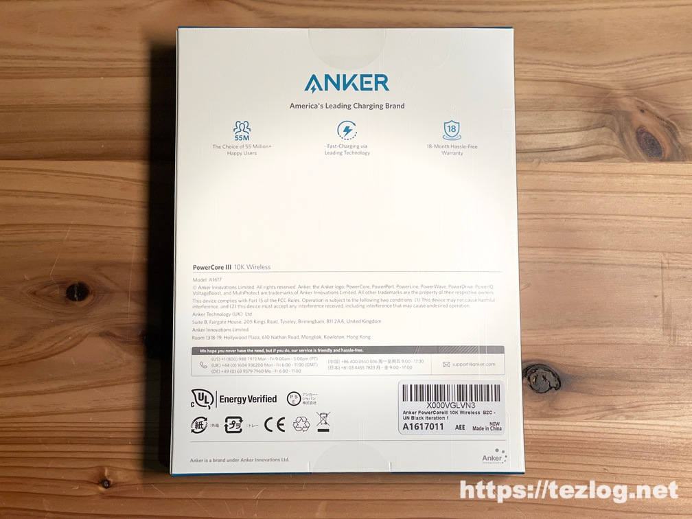 Anker PowerCore III 10000 Wireless パッケージ裏面
