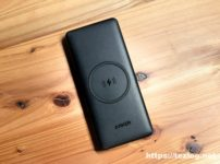 Anker PowerCore III 10000 Wireless