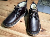 UGG NEUMEL HORWEEN PINNACLE - ARABICA