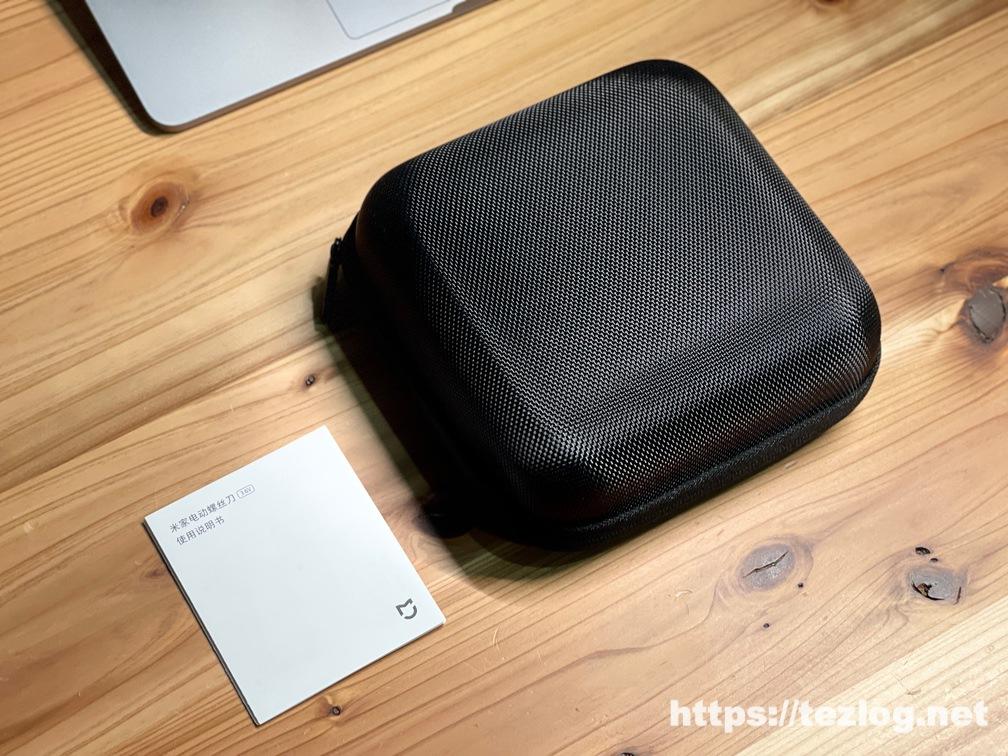 Xiaomi Mijia ポータブル充電式電動ドライバー 収納ポーチ