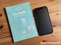 Klearlook Phone 13 / 13 pro アンチグレア ガラスフィルム パッケージとiPhone 13 Pro
