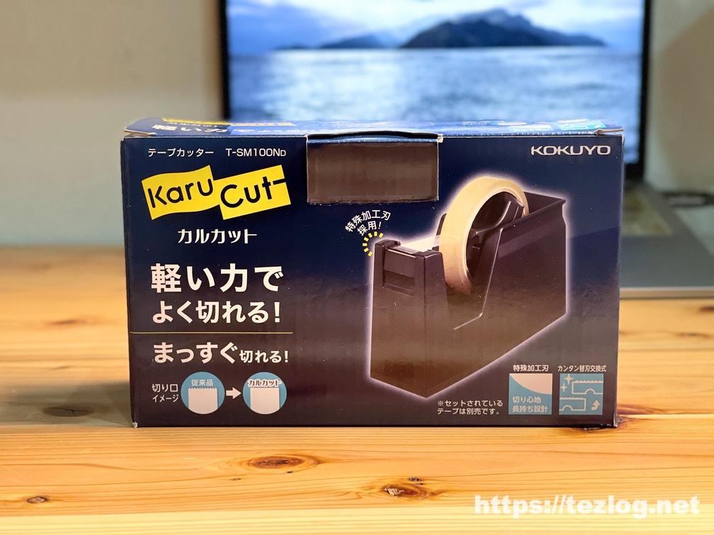 KOKUYOのテープカッター カルカット T-SM100D パッケージ