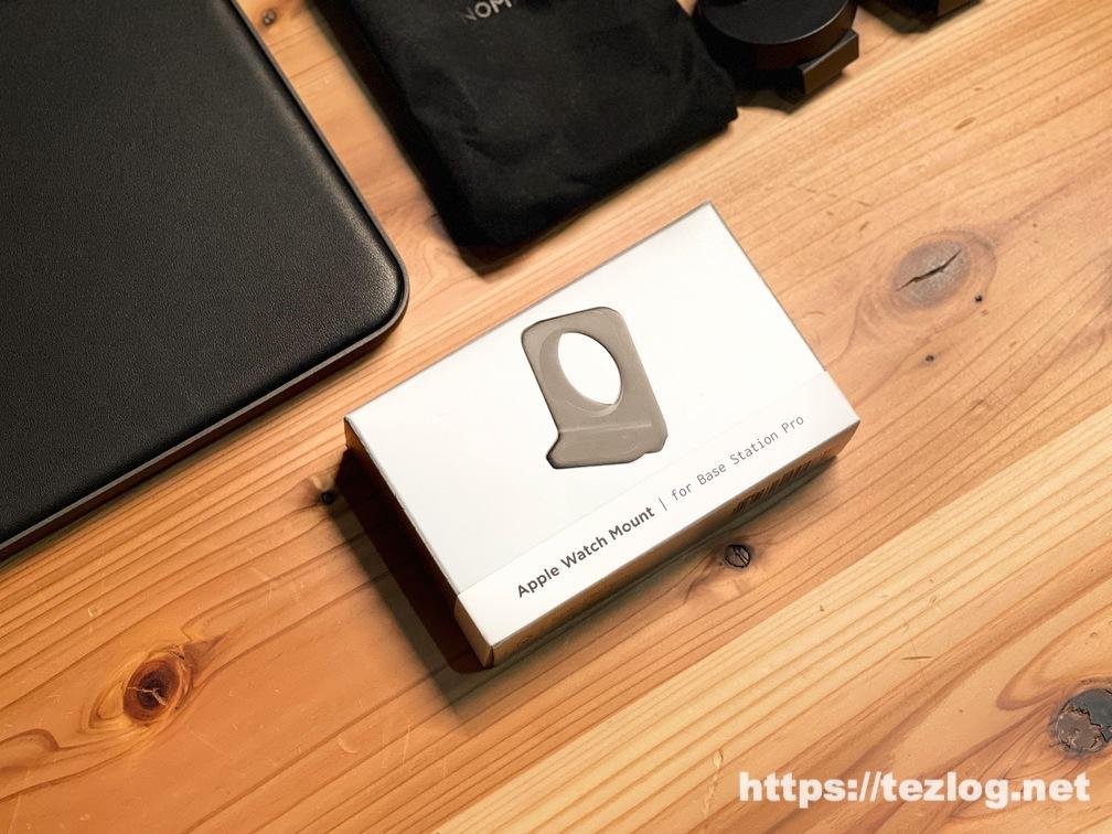 NOMAD Base Station Pro Apple Watch Mountパッケージ