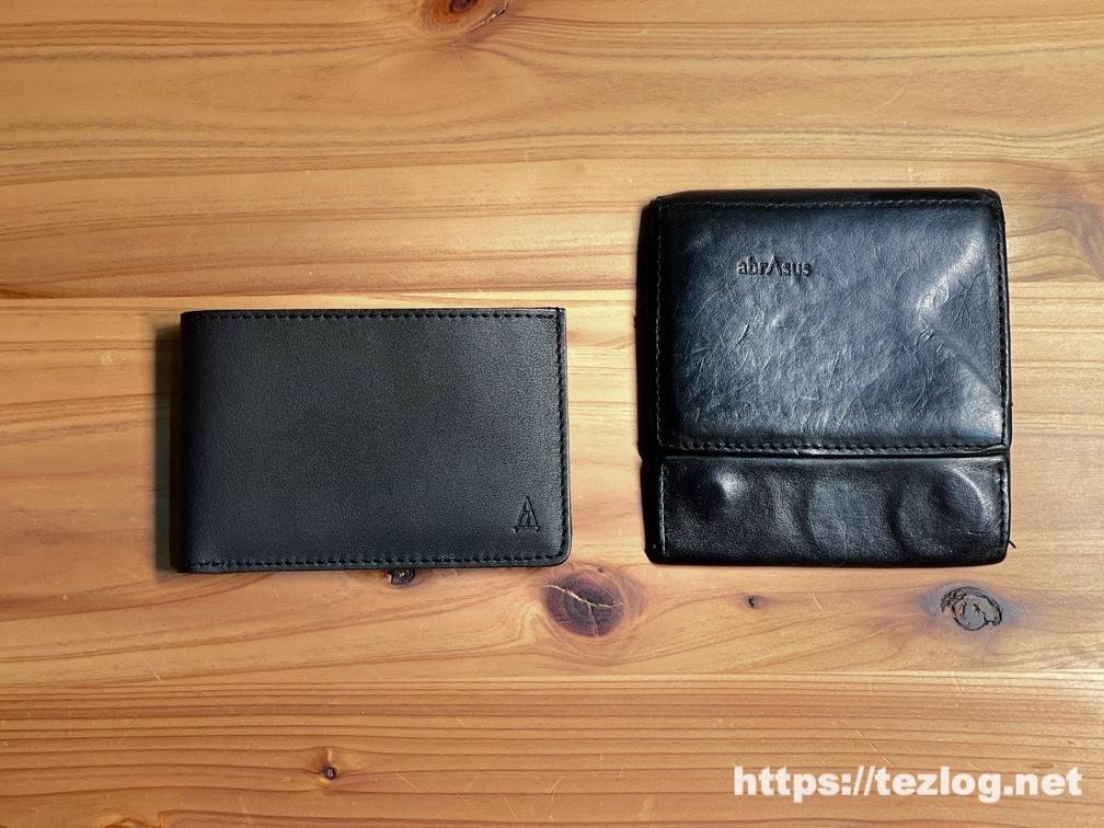 キャッシュレス時代の薄くて小さな革財布 TAVARAT Receca とabrasusの薄い財布を比較