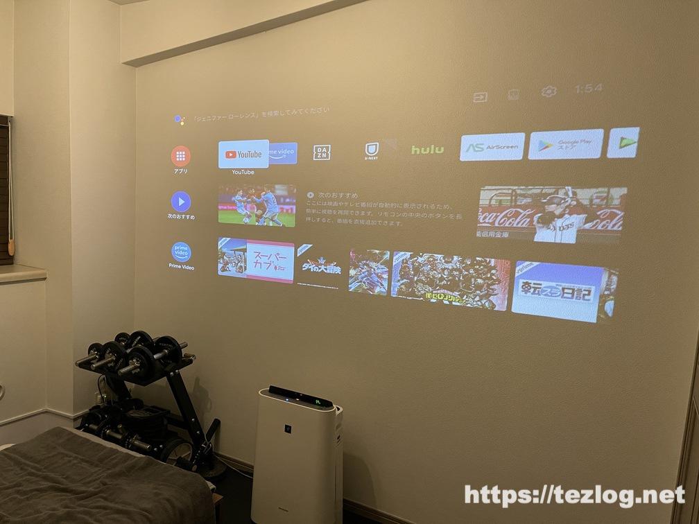 XGIMI MOGO Pro 照明の付いた明るい部屋での投影