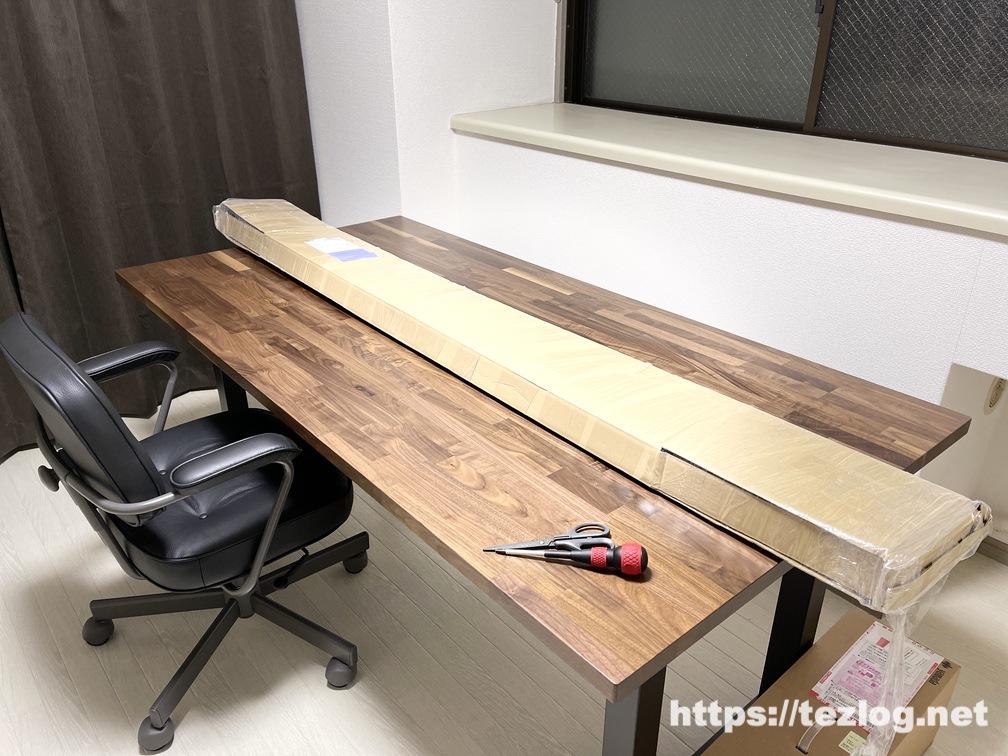 木製オーダーメイドブラインド RE:Home 梱包