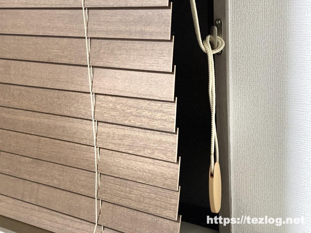 木製オーダーメイドブラインド RE:Home