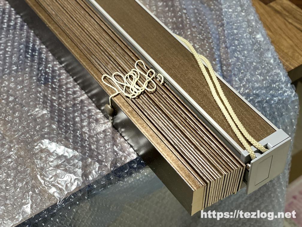 木製オーダーメイドブラインド RE:Home 梱包を開封