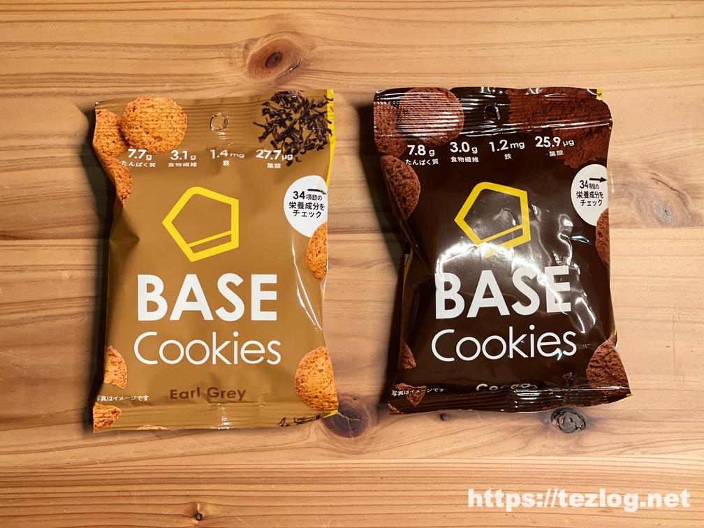 BASE Cookies ベースクッキー ココアとアールグレイ パッケージ表面