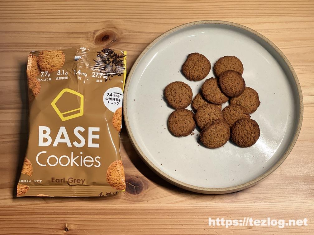 BASE Cookies ベースクッキー アールグレイ 一袋の中身