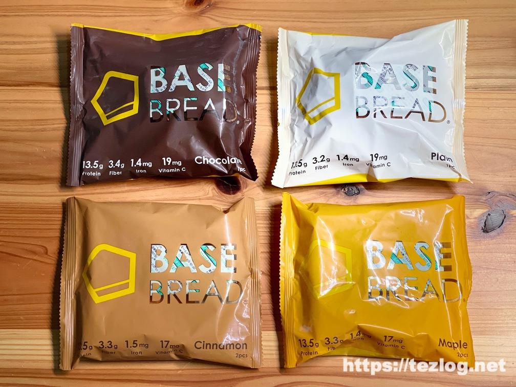 BASE BREAD 4種 プレーン・チョコレート・シナモン・メープル