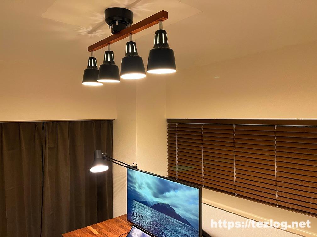 BeauBelle シーリング スポットライト 4灯 天然木+スチール 設置後使用風景