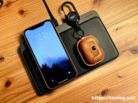 NOMAD Base Station Pro でiPhone 12 Pro MaxとAirPods Proを2台同時にワイヤレス充電