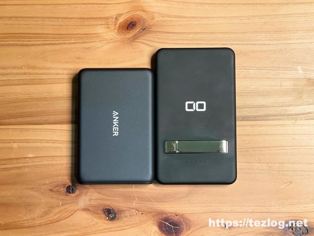 Anker PowerCore Magnetic 5000 パッケージAnker PowerCore Magnetic 5000 とCIO Magsefe対応モバイルバッテリー CIO-MB5000-MAG-BKを比較 Ankerの方が平面のサイズは小さい