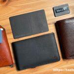 MAMORIO CARD ・MAMORIO RE・MAMORIO とキーケース・財布 3セット