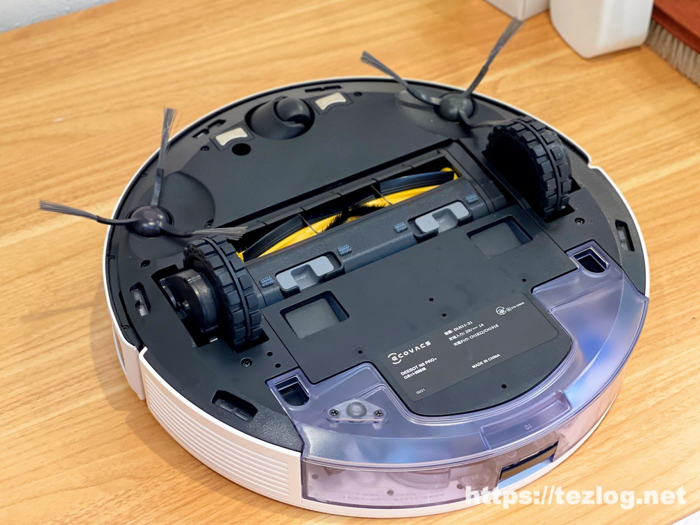 ECOVACS ロボット掃除機 DEEBOT N8 PRO+ 底面