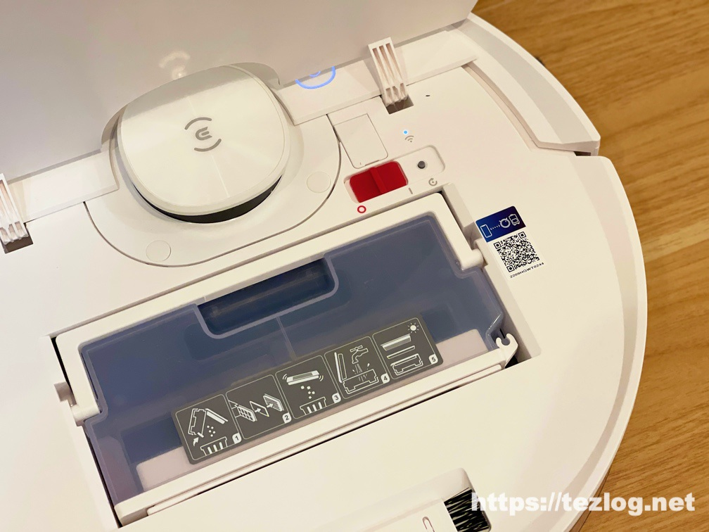 ECOVACS ロボット掃除機 DEEBOT N8 PRO+ 上面の蓋を開けたところ 電源スイッチ、リセットボタン、ダストボックス