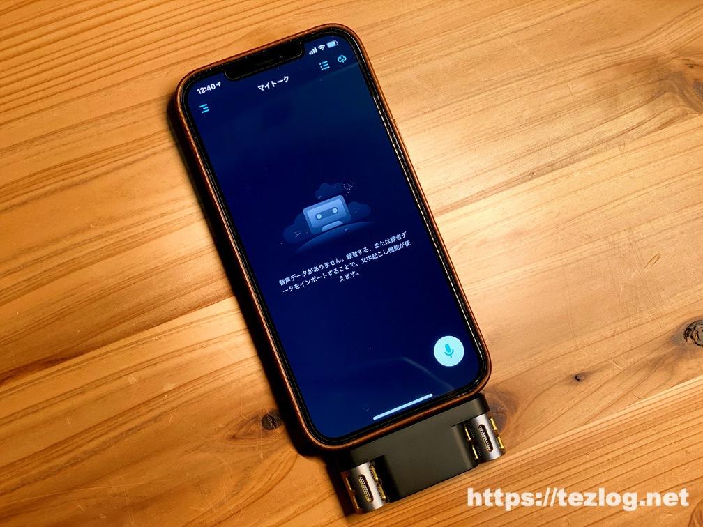 Langogo MiniをiPhoneに装着しても使えない場合がある。