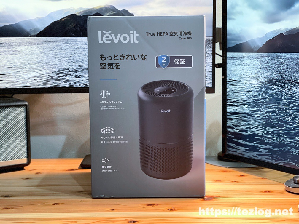Levoit 空気清浄機 Core 300 パッケージ正面