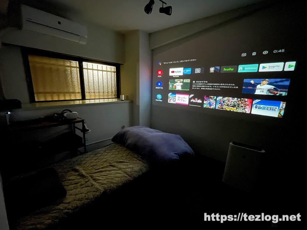 XGIMI モバイルプロジェクター Mogo Pro 5.5帖の寝室での使用風景