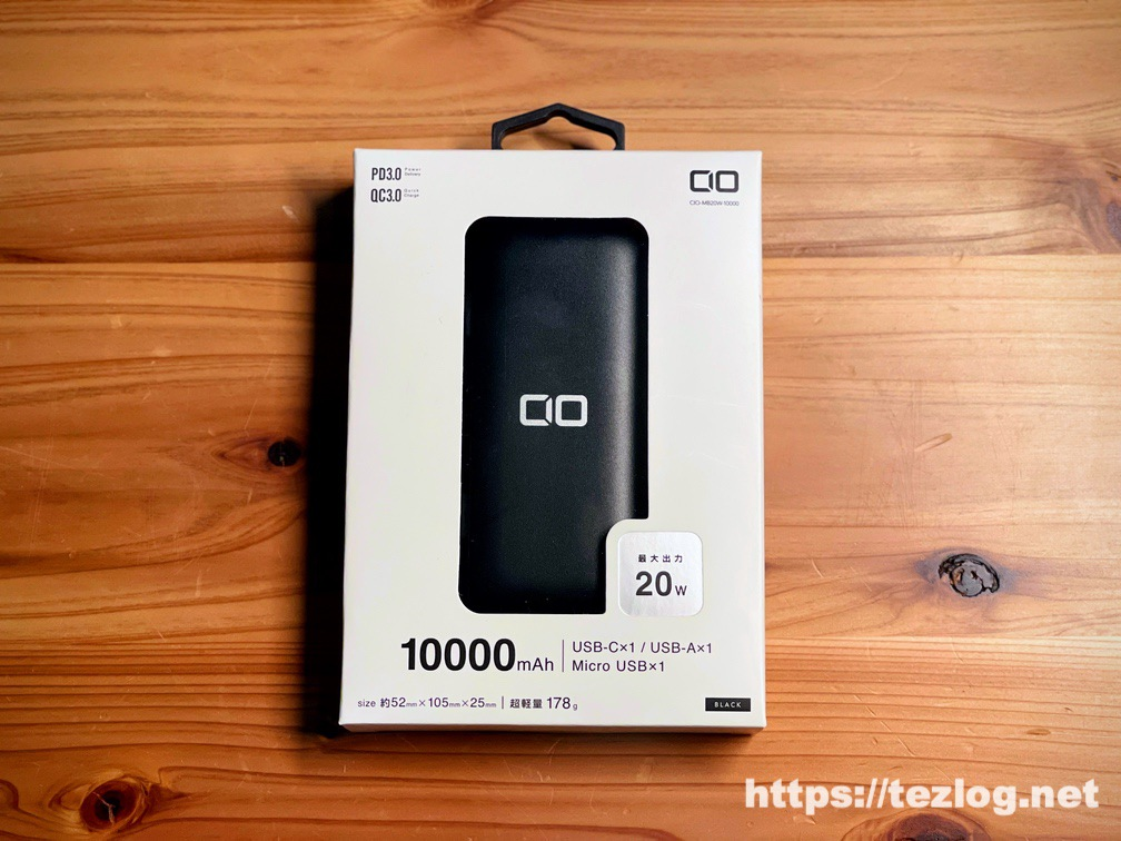 CIO モバイルバッテリー CIO-MB20W-10000-BK パッケージ
