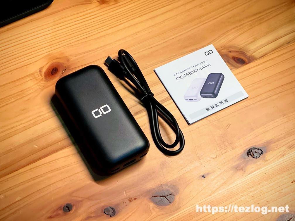 CIO モバイルバッテリー CIO-MB20W-10000-BK 付属品一式