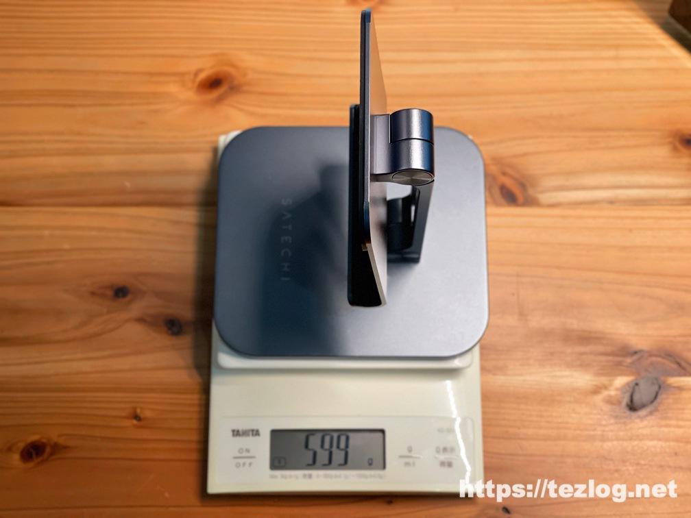 Satechi アルミニウム デスクトップスタンド 重さを計測 599g