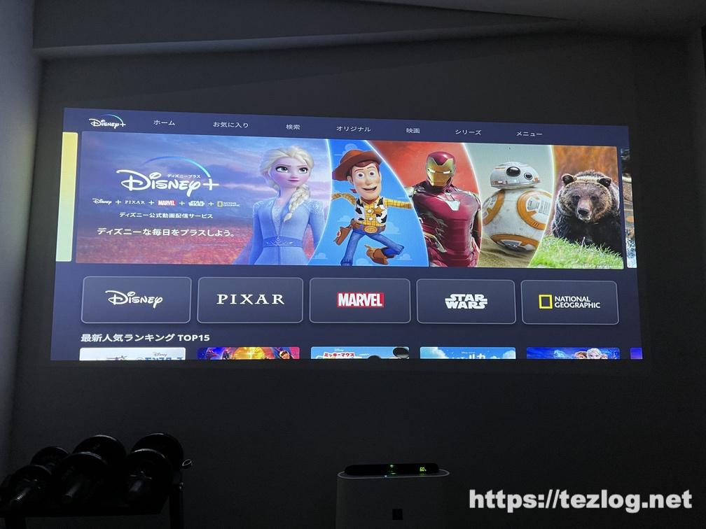 XGIMI HORIZON Pro使用風景 Disney+でディズニー映画