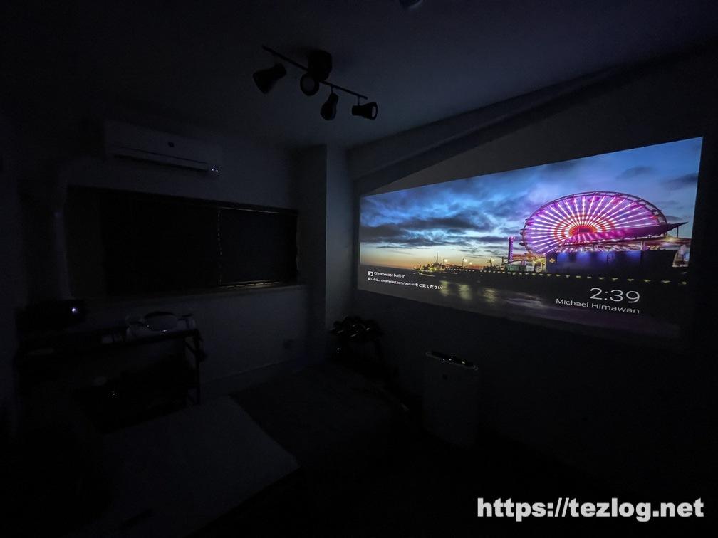 XGIMI HORIZON Pro使用風景