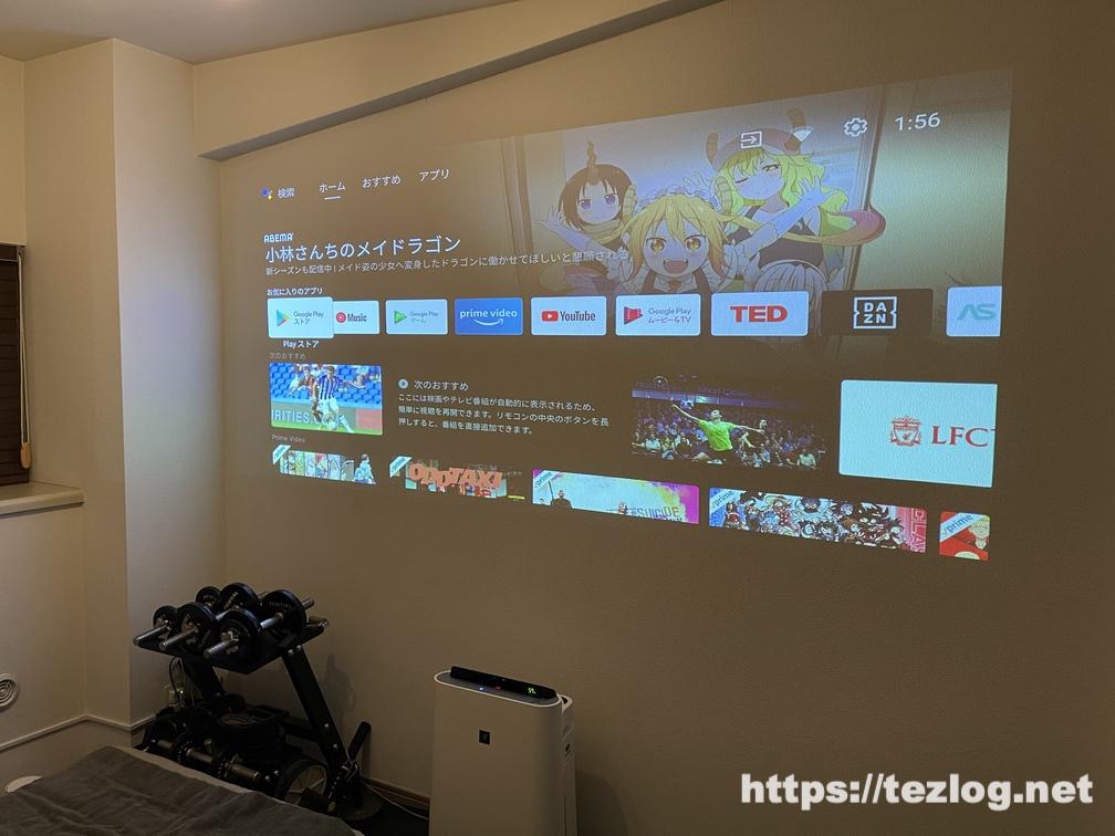 XGIMI 4Kホームプロジェクター HORIZON Pro 照明の付いた明るい部屋での投影