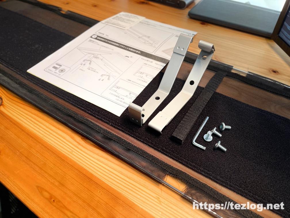 サンワサプライ ケーブル配線トレー CB-CTERD5 付属品一式